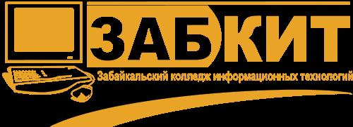 ЗабКИТ